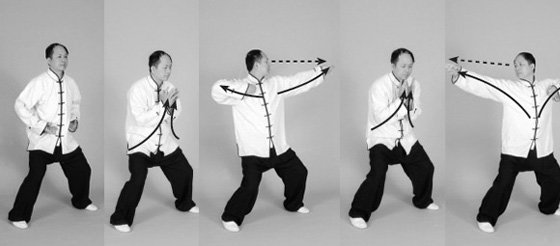 The Standing Eight Brocades Qigong: Exercises 1, 2 & 3